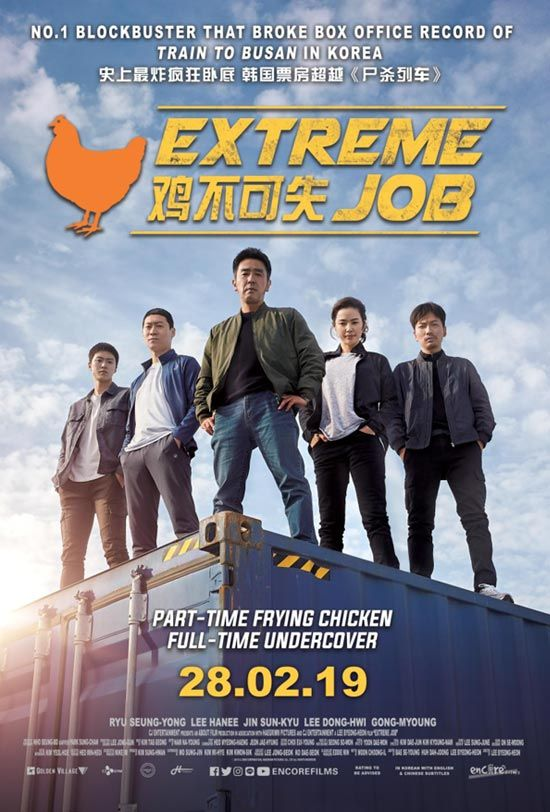 Extreme Job Watch Online